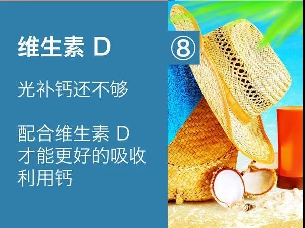 【健康】骨质增生肿么办?8个小建议缓解你的痛!9