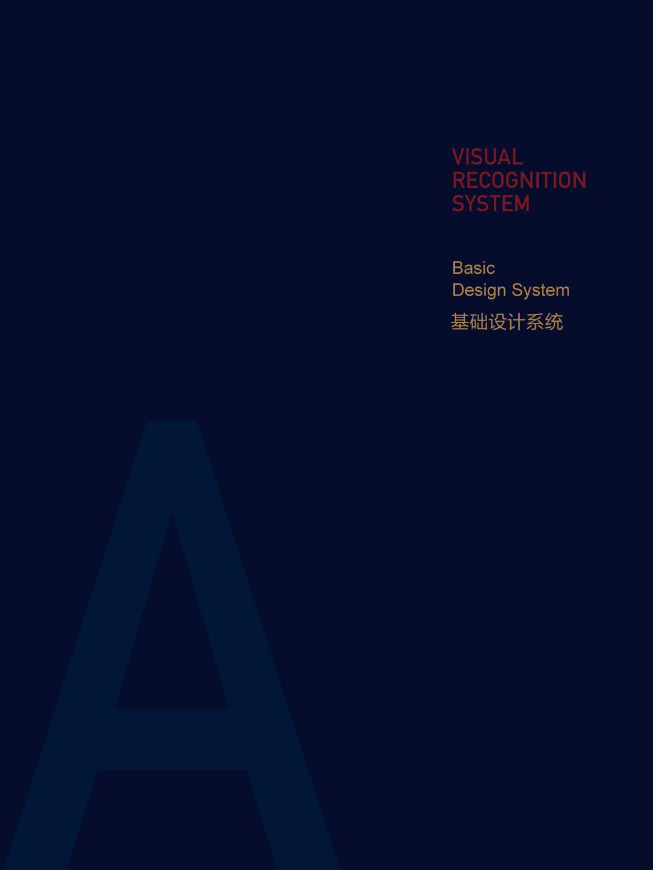 天外国际教育视觉系统X1-03