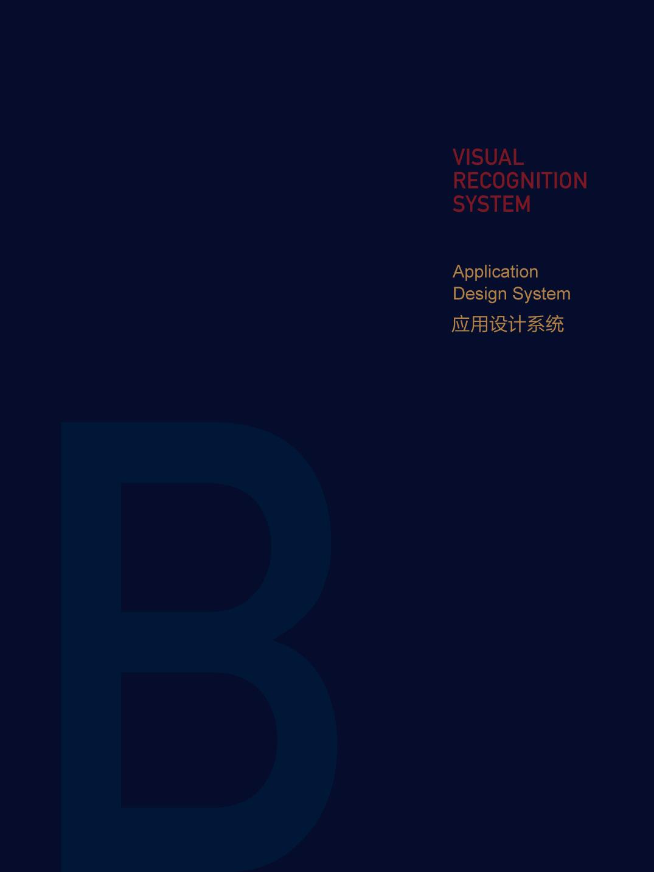 天外国际教育视觉系统X1-20