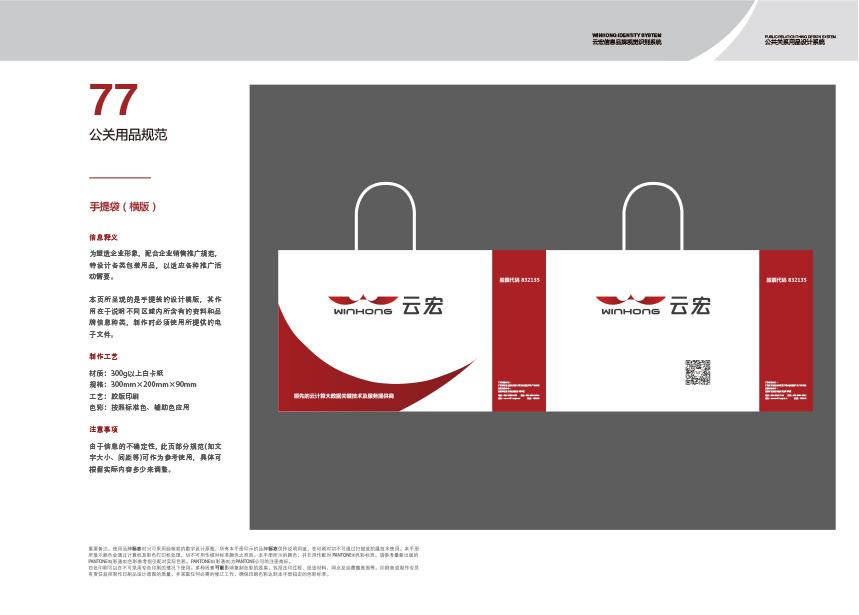 云宏vi-85拷贝