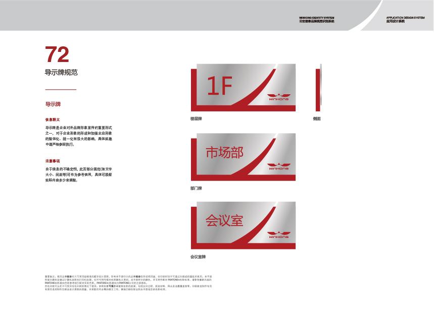 云宏vi-79拷贝