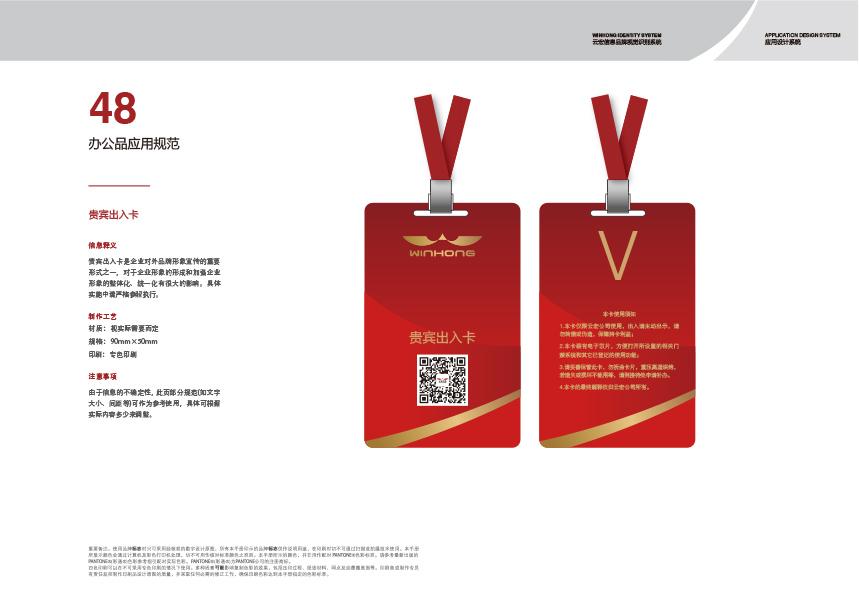 云宏vi-55拷贝
