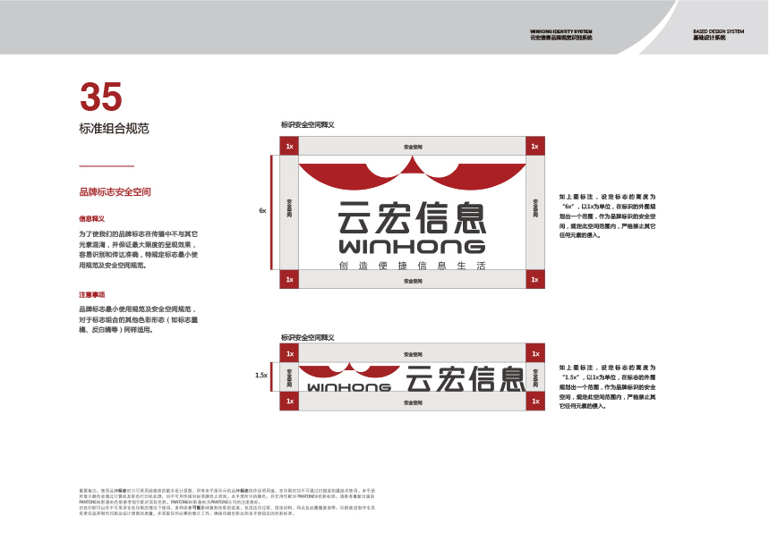 云宏vi-41拷贝