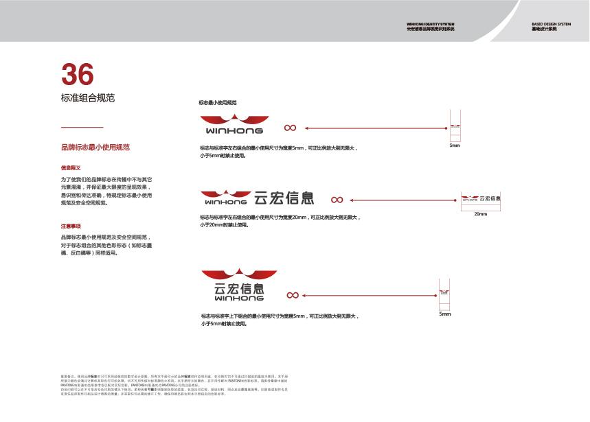 云宏vi-42拷贝