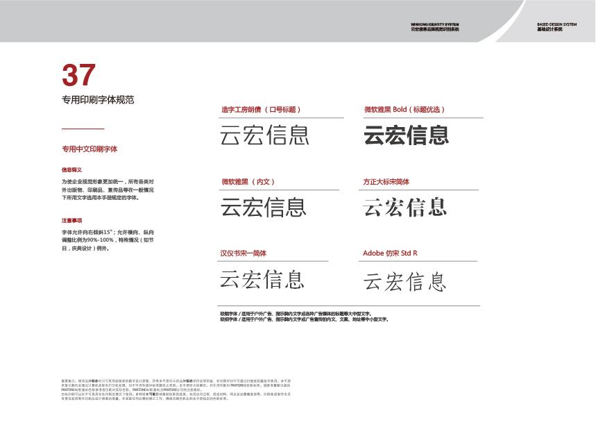云宏vi-43拷贝