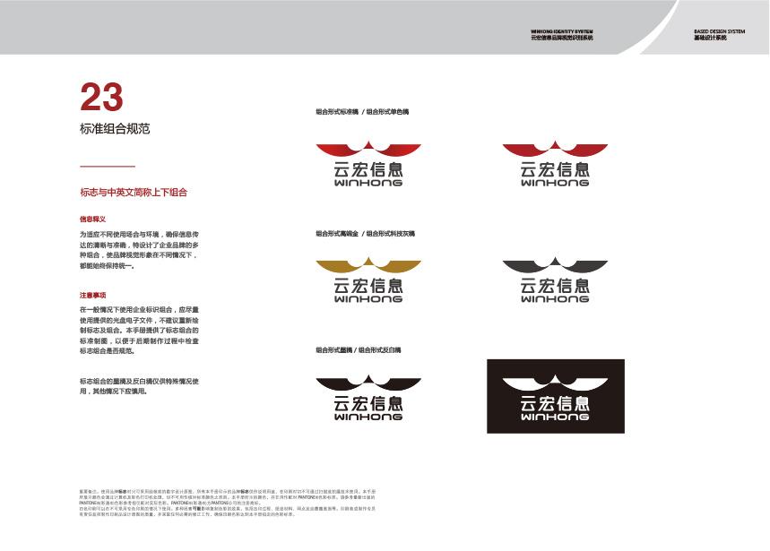 云宏vi-29拷贝