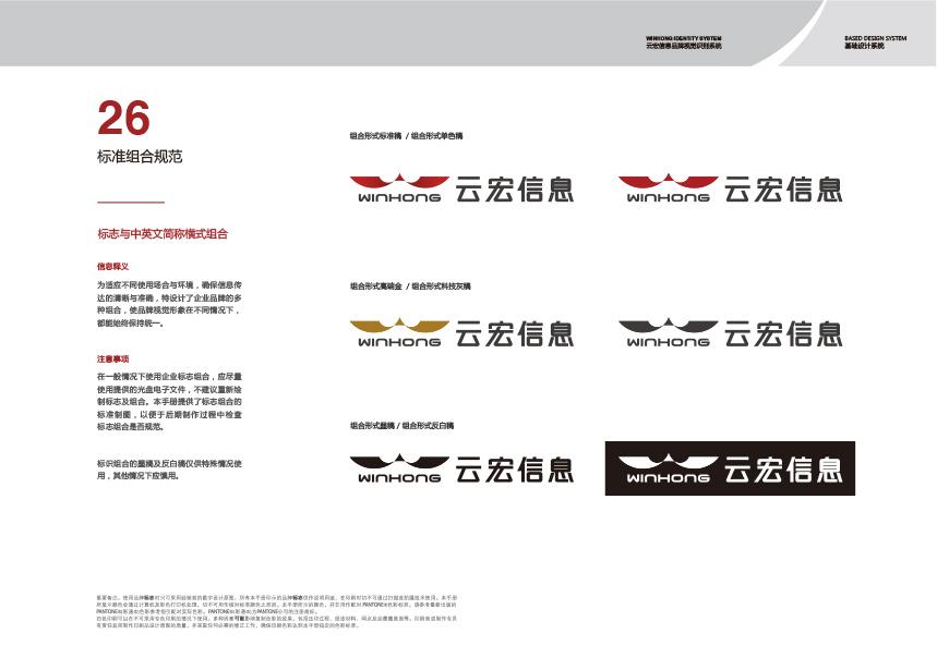 云宏vi-32拷贝