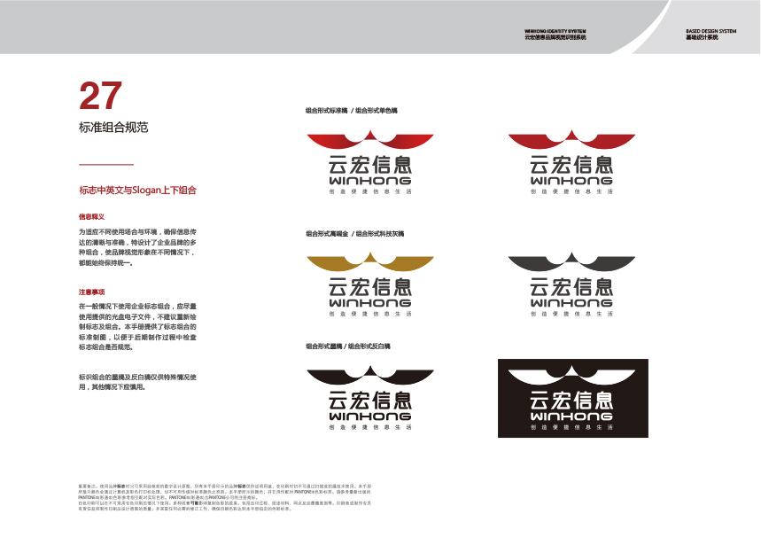 云宏vi-33拷贝