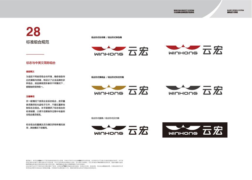 云宏vi-34拷贝