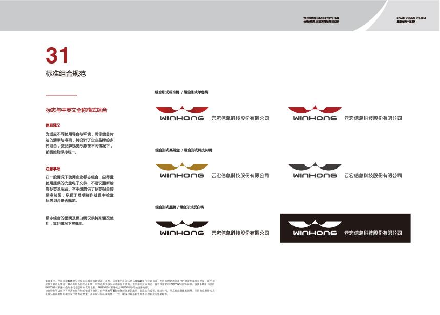 云宏vi-37拷贝