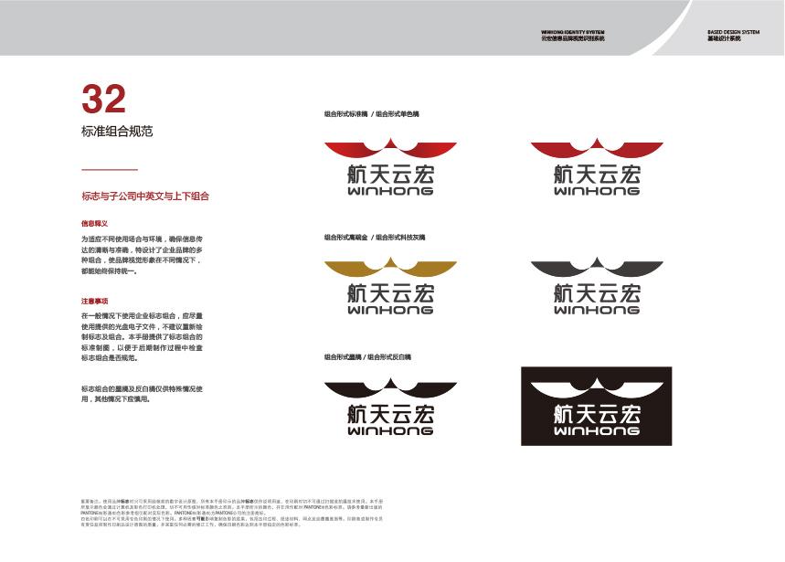 云宏vi-38拷贝