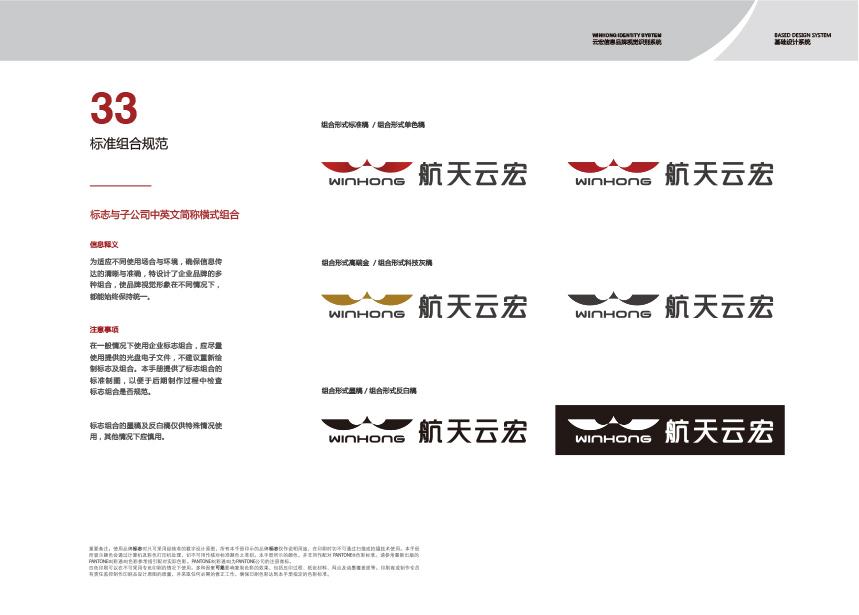 云宏vi-39拷贝