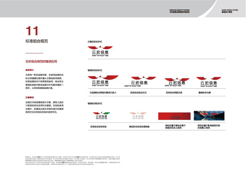 云宏vi-17拷贝