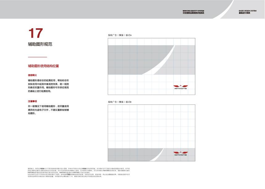 云宏vi-23拷贝