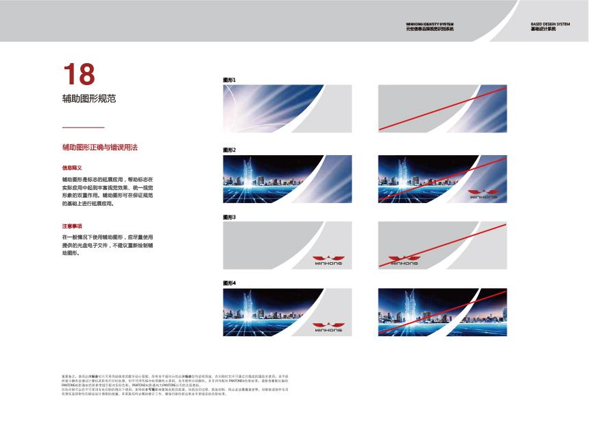 云宏vi-24拷贝