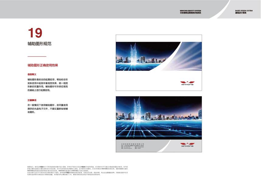 云宏vi-25拷贝