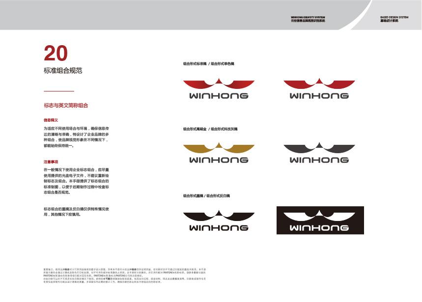 云宏vi-26拷贝