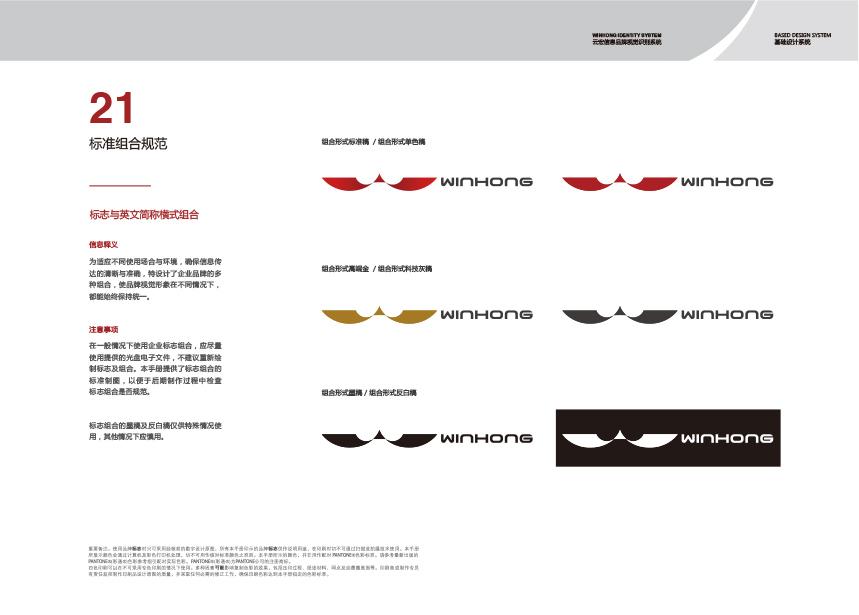 云宏vi-27拷贝