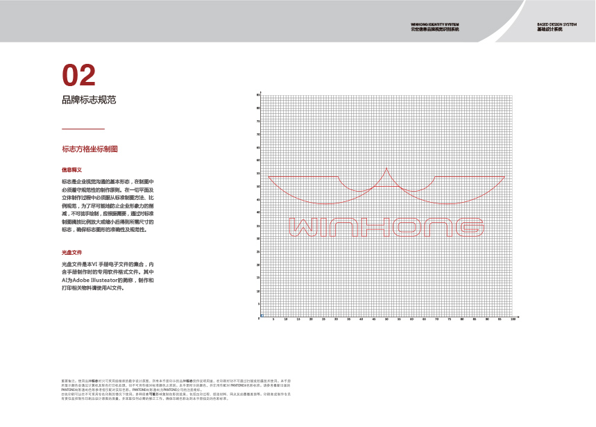 云宏vi-8拷贝