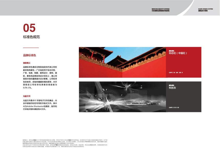 云宏vi-11拷贝