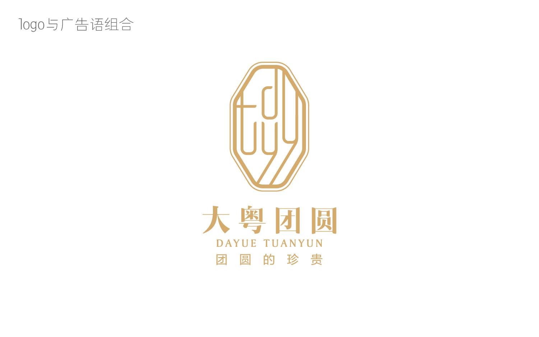 大粤团圆-07