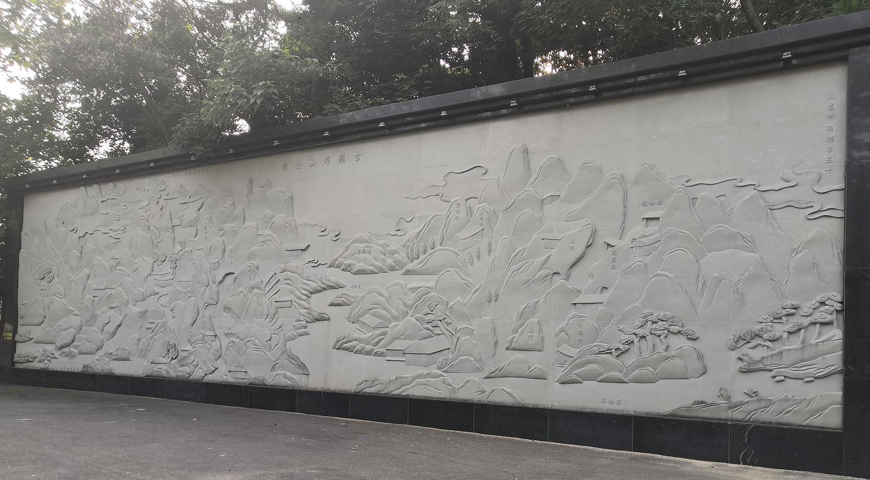 古罗浮山全图