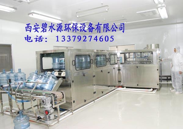 14-10095-1061688