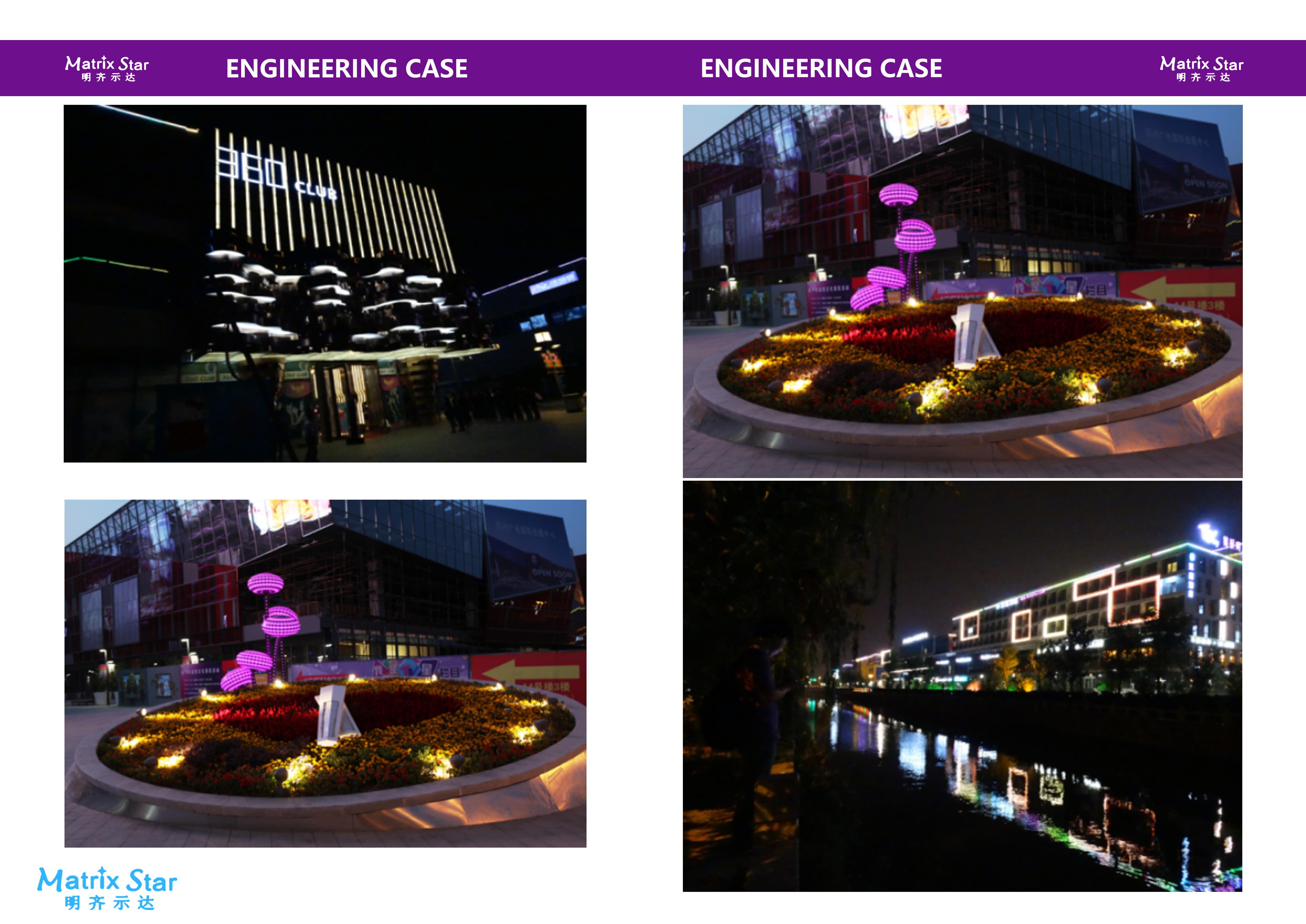 工程案例3-3-苏州国际