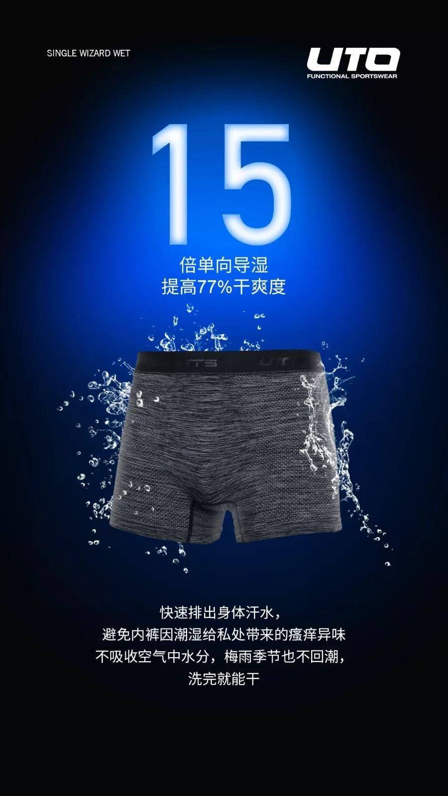 1条内裤被1000个人穿过之后-14