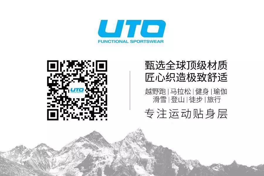 【UTO新品】一件可以提高成绩、让运动更持久的压缩衣-640-26