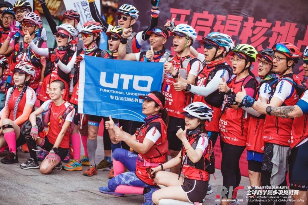 【UTO新品】一件可以提高成绩、让运动更持久的压缩衣-640-17