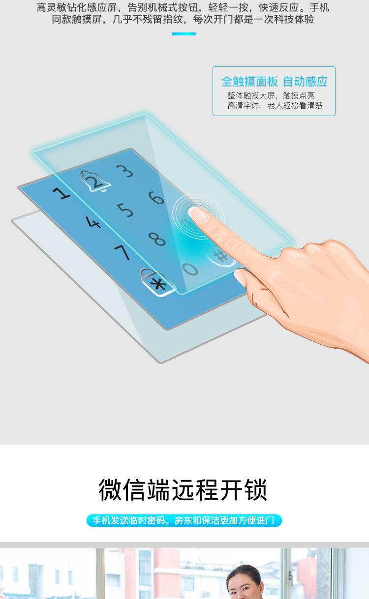 手机版-手机版_08