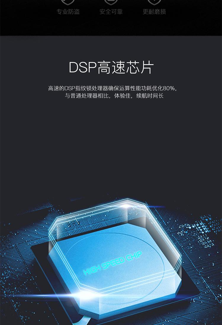 手机端-S8_09