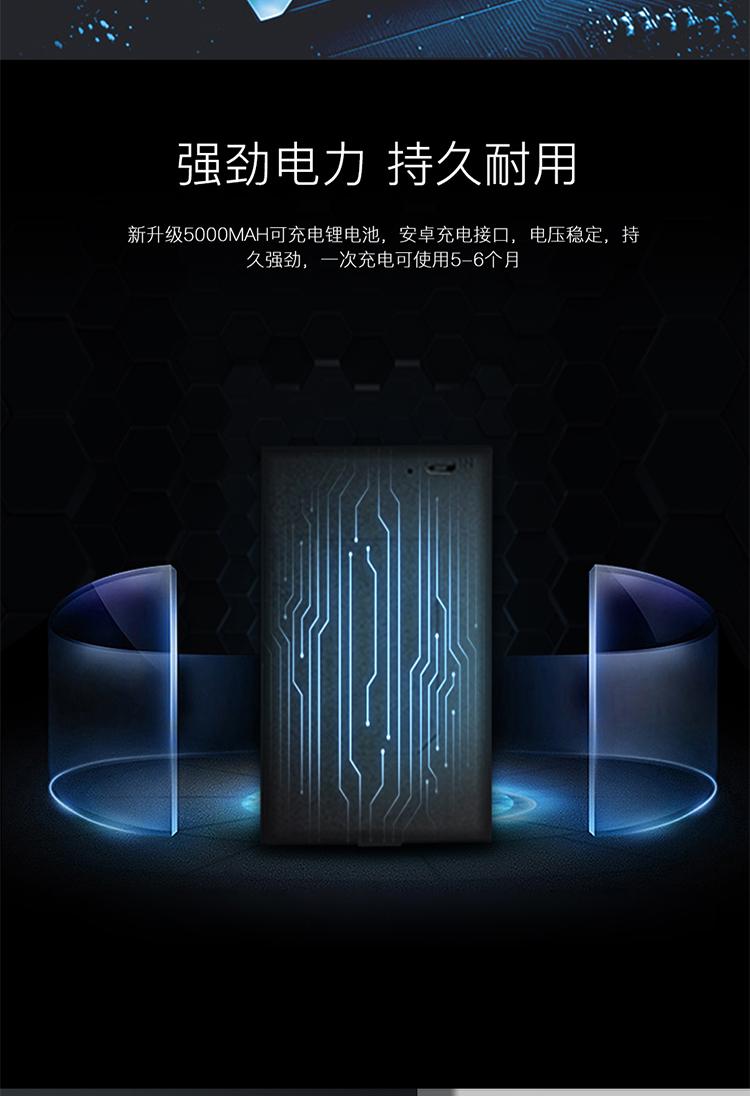 手机端-S8_10