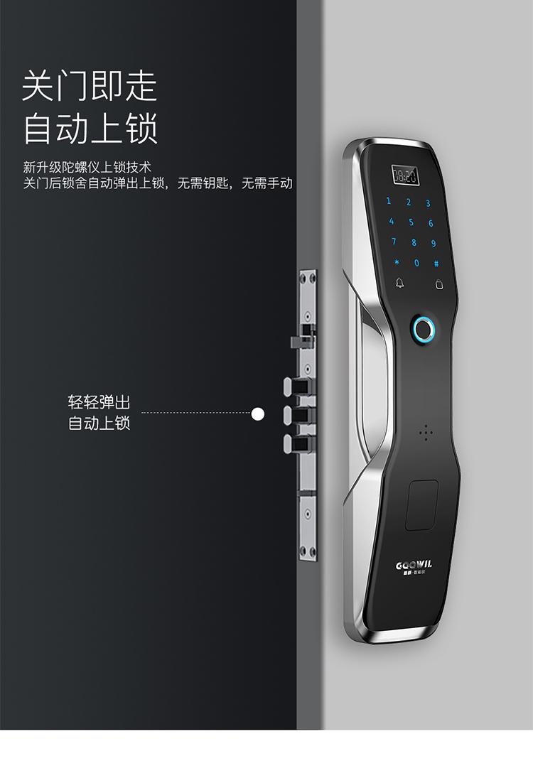 手机端-S8_11