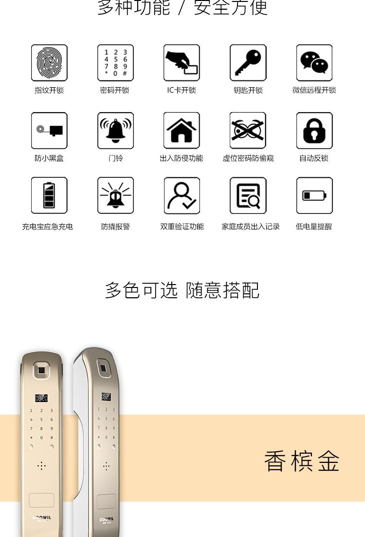 手机版-Z7详情页手机版_02