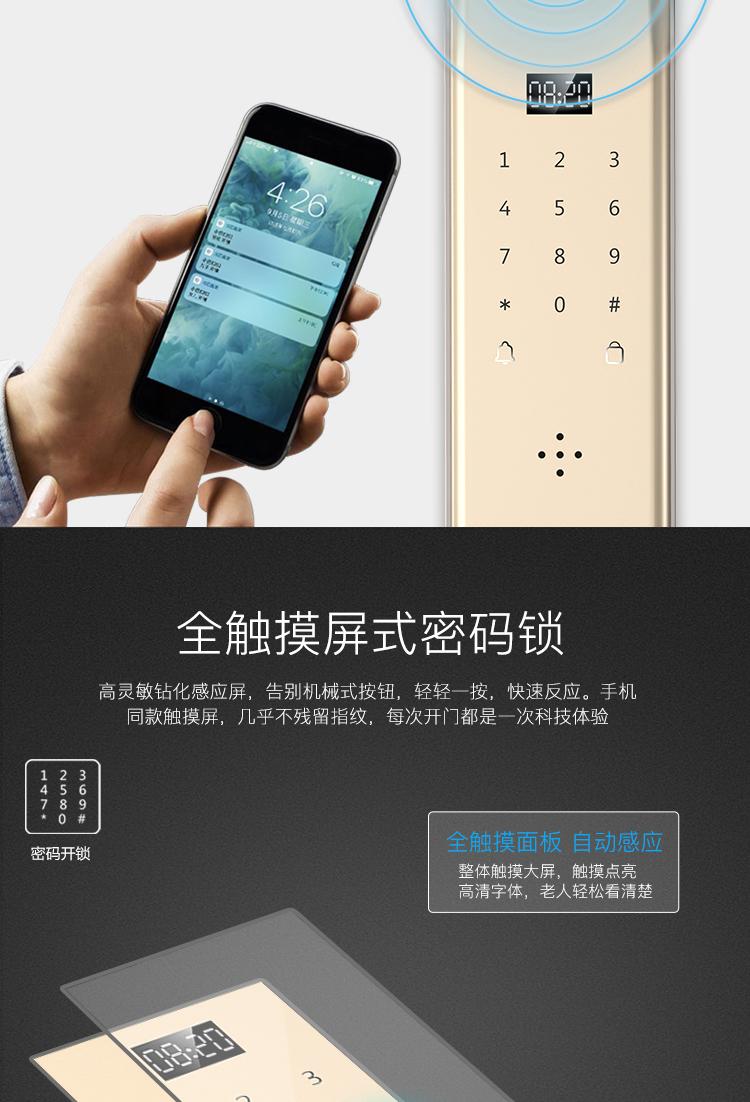 手机版-Z7详情页手机版_05