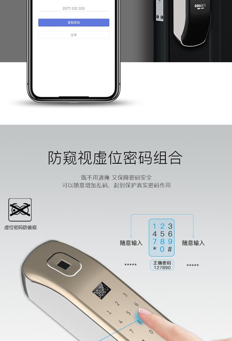 手机版-Z7详情页手机版_07