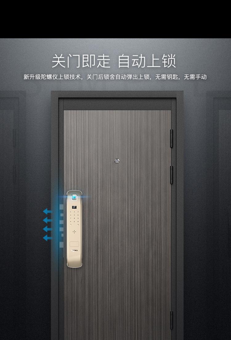 手机版-Z7详情页手机版_11