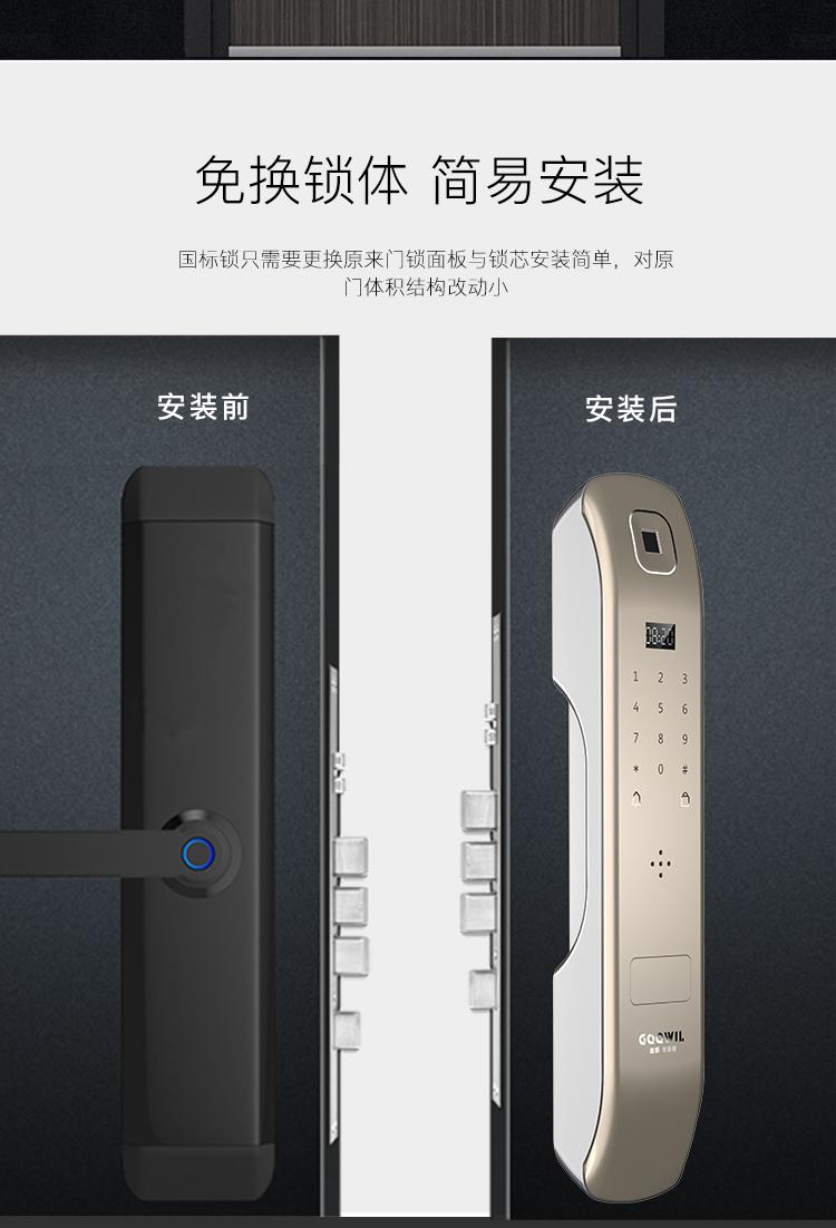 手机版-Z7详情页手机版_12