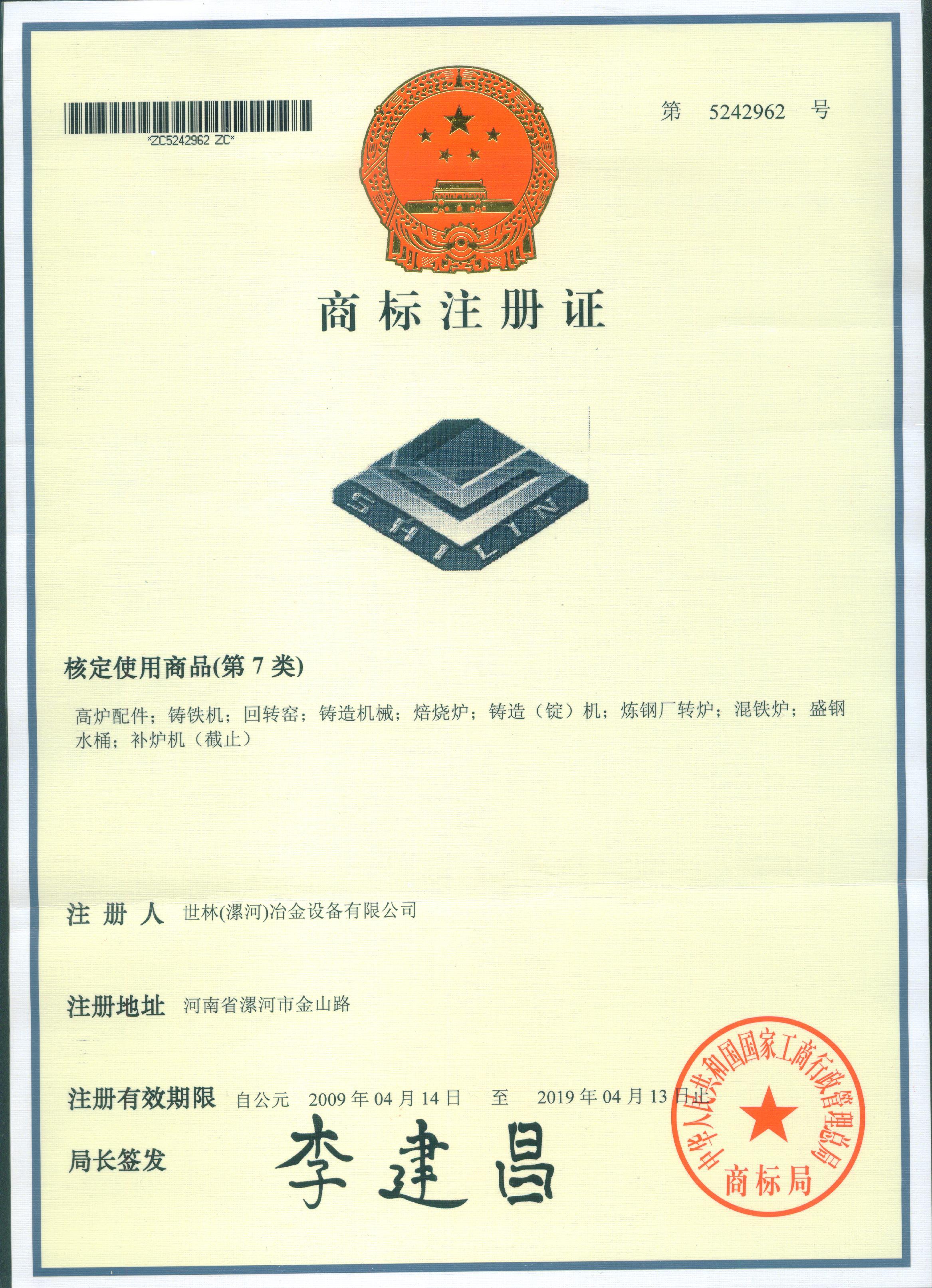 20120224071118699