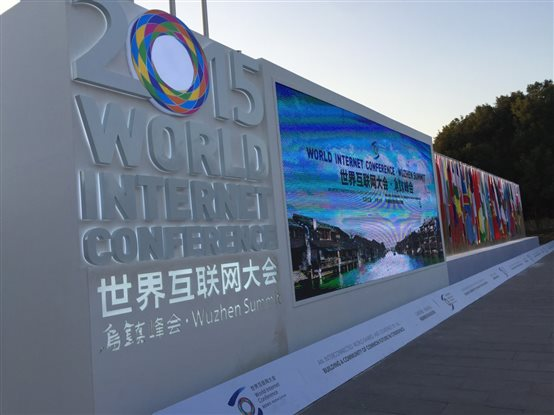 NewsWorldInternetConference