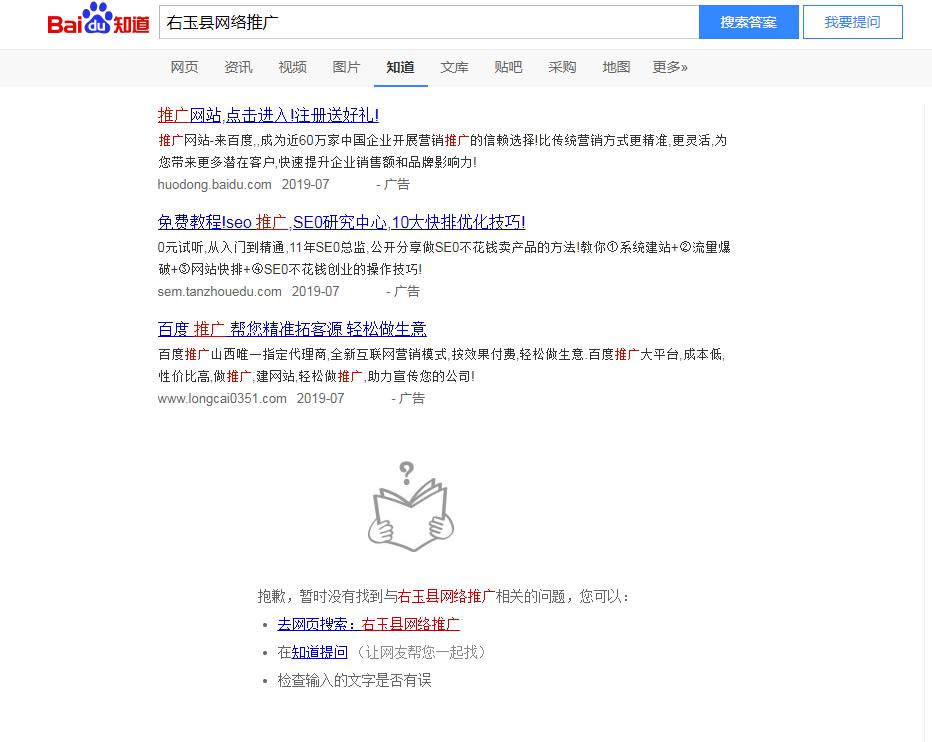 县城网络推广痕迹
