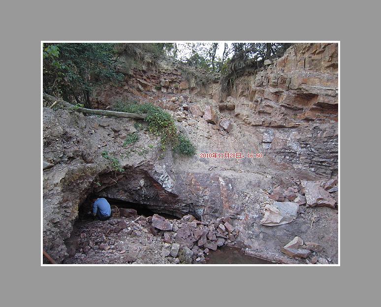 岩中泥猜想-yzn013