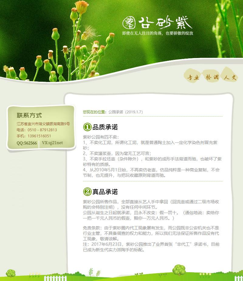 关于公园-cn