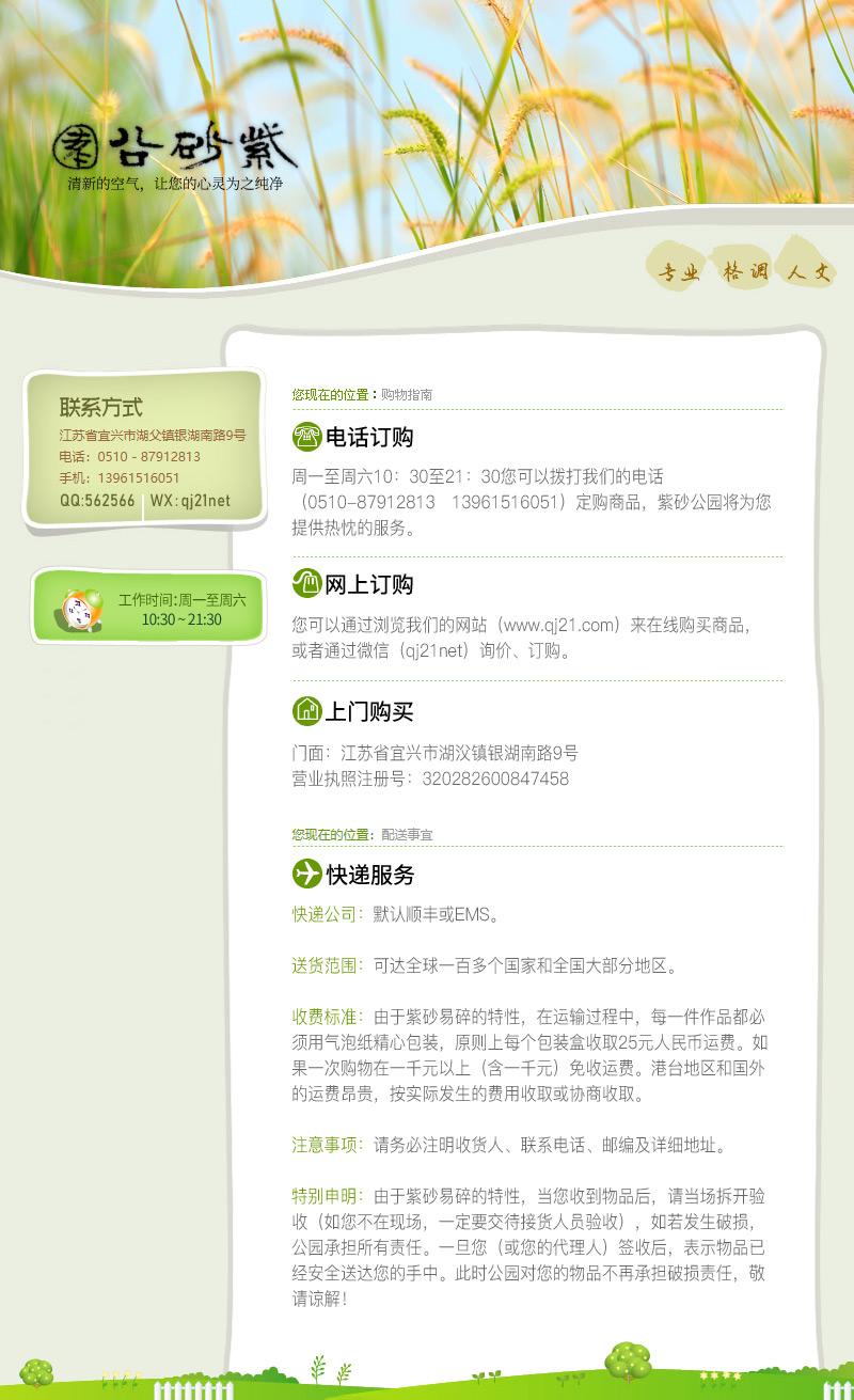 关于公园-zn01