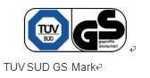 南德GSmark