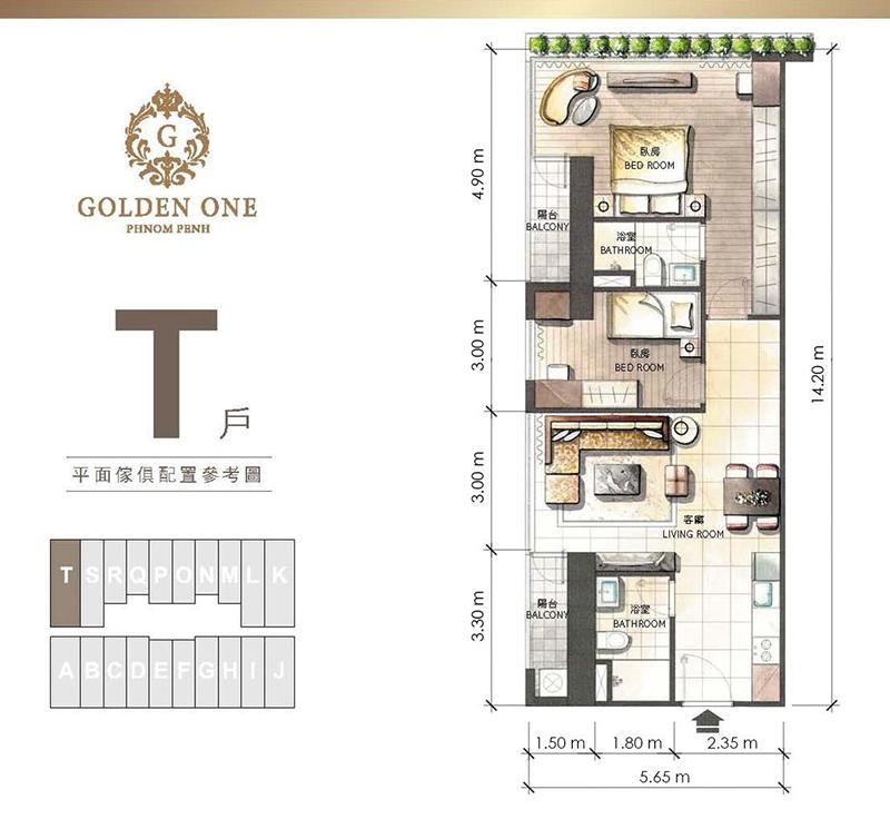 GoldenOne户型图-2