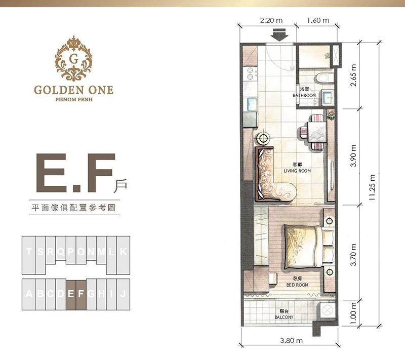 GoldenOne户型图-5