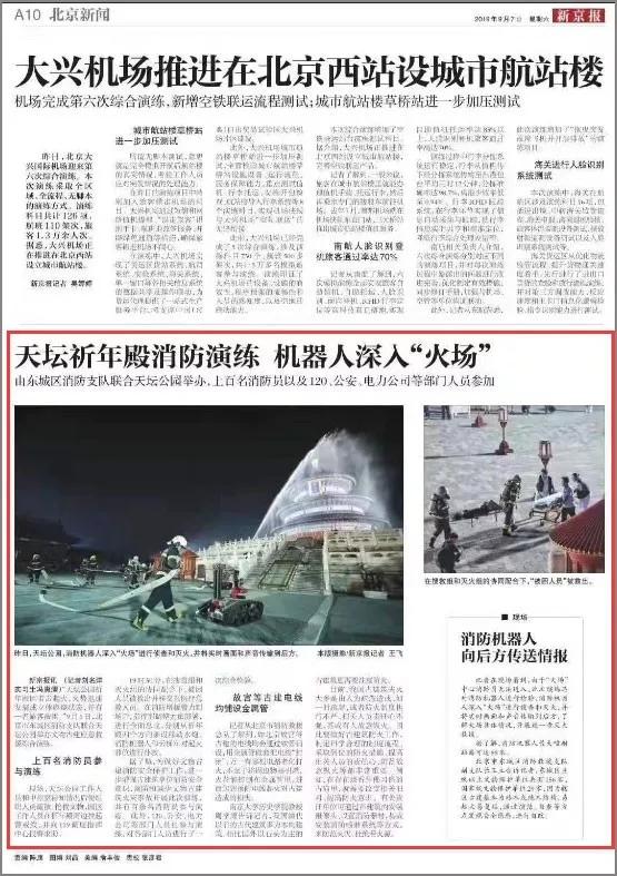 新京报.webp